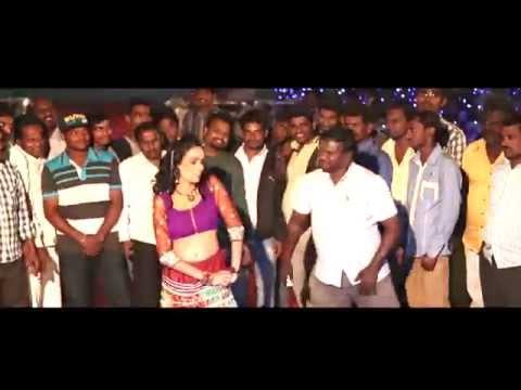 Geethamadhuri item song 2015 song