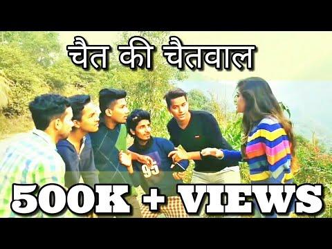 Chaita ki chaitwal