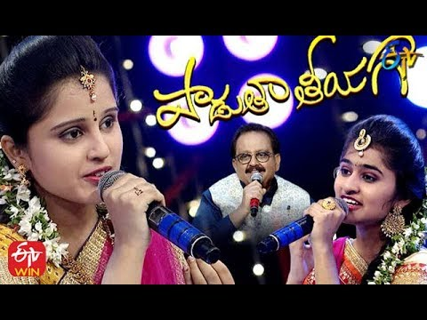 Padutha Theeyaga| 5th April 2020  | Full Episode | ETV Telugu