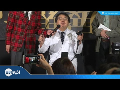 ياباني يفوز بجائزة نوبل للحماقة بفضل القولون  - نشر قبل 4 ساعة