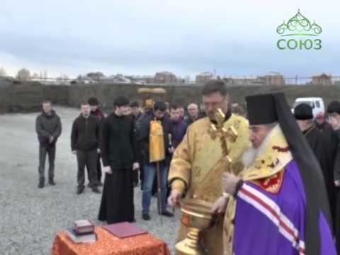 Владикавказ. Храм князя Александра Невского
