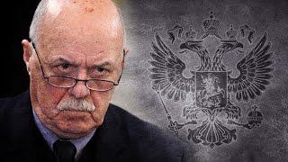 Трилогия лжи Станислава Говорухина. Россия, которую мы потеряли. Часть 1