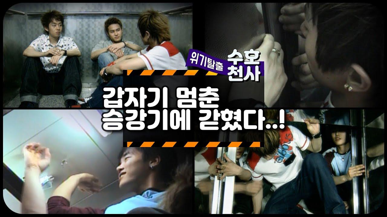[위기탈출] ⏱엘레이베이터에 갇힌지 3시간 째..⏱ 아무도 나를 찾지 않는다😭😭😭 | EP. 03