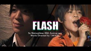 最高の輝きを放つ存在。 松島聡くん、20歳のお誕生日おめでとうございま...