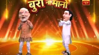 Congress win in2019 song//most funny video song//Rahul Gandhi//pm modi