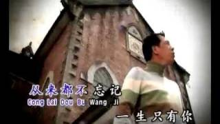 Download lagu Yi Sheng Zhi You Ni MP3