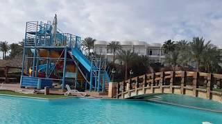 Египет территория отеля горки и бассейны Egypt Beach Hotel Queen Sharm Resort