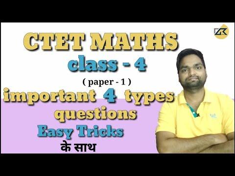 Repeat CTET MATH 2018 :- Previous year paper 2018 || Maths