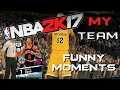 NBA 2K17 MYTEAM | FUNNY MOMENTS | NBA 2K17 GAMEPLAY