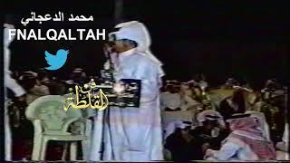 قريباً بإذن الله :: على قناة حبيب العازمي