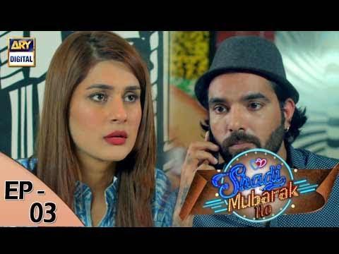 Shadi Mubarak Ho - Episode Full HD 03 - 13th July 2017 - ARY Digital Drama