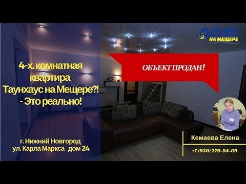 Вера православная - Нилус Великое в малом
