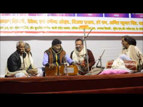 Bhojpuri Lok Geet (Folk Song) -  Genre: Purvi