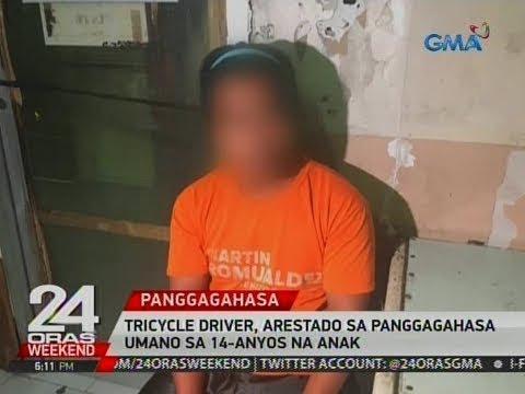 24 Oras: Tricycle driver, arestado sa panggagahasa umano sa 14-anyos na anak