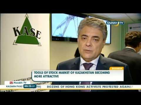 Tools of stock market of Kazakhstan becoming more attractive - Kazakh TV