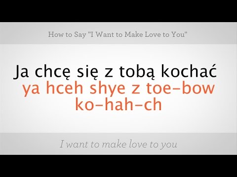 """How to Say """"I Want to Make Love to You"""" 