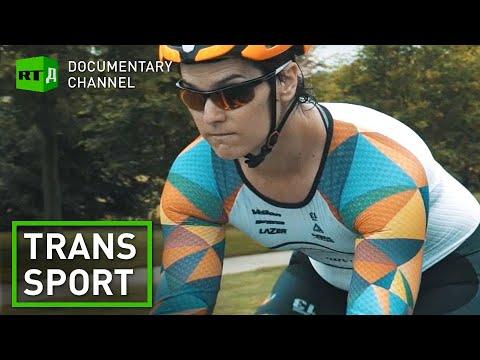 Trans-Sport. Trans athletes in women's sport speak out   RT Documentary