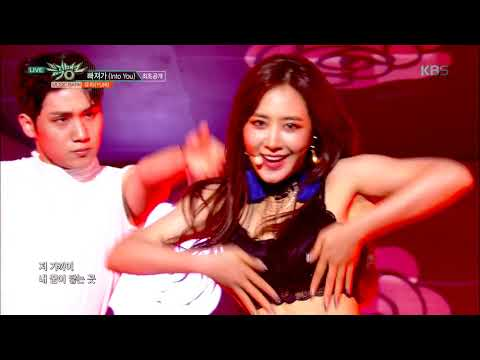 뮤직뱅크 Music Bank - 빠져가(Into You) - 유리(YURI).20181005