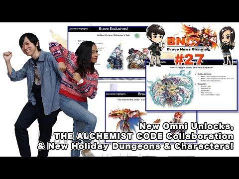 【ブレフロ】【BNC】New Omni Unlocks, THE ALCHEMIST CODE Collab, New Holiday Dungeons & Characters!【BNC】#27