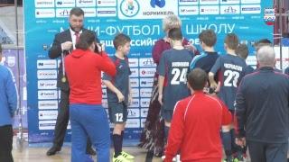 Мини футбол в школу Финал ЦФО г Щелково