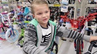 🎉 BIRTHDAY BOY PICKS OUT HIS FIRST BIG BOY BIKE 🚲