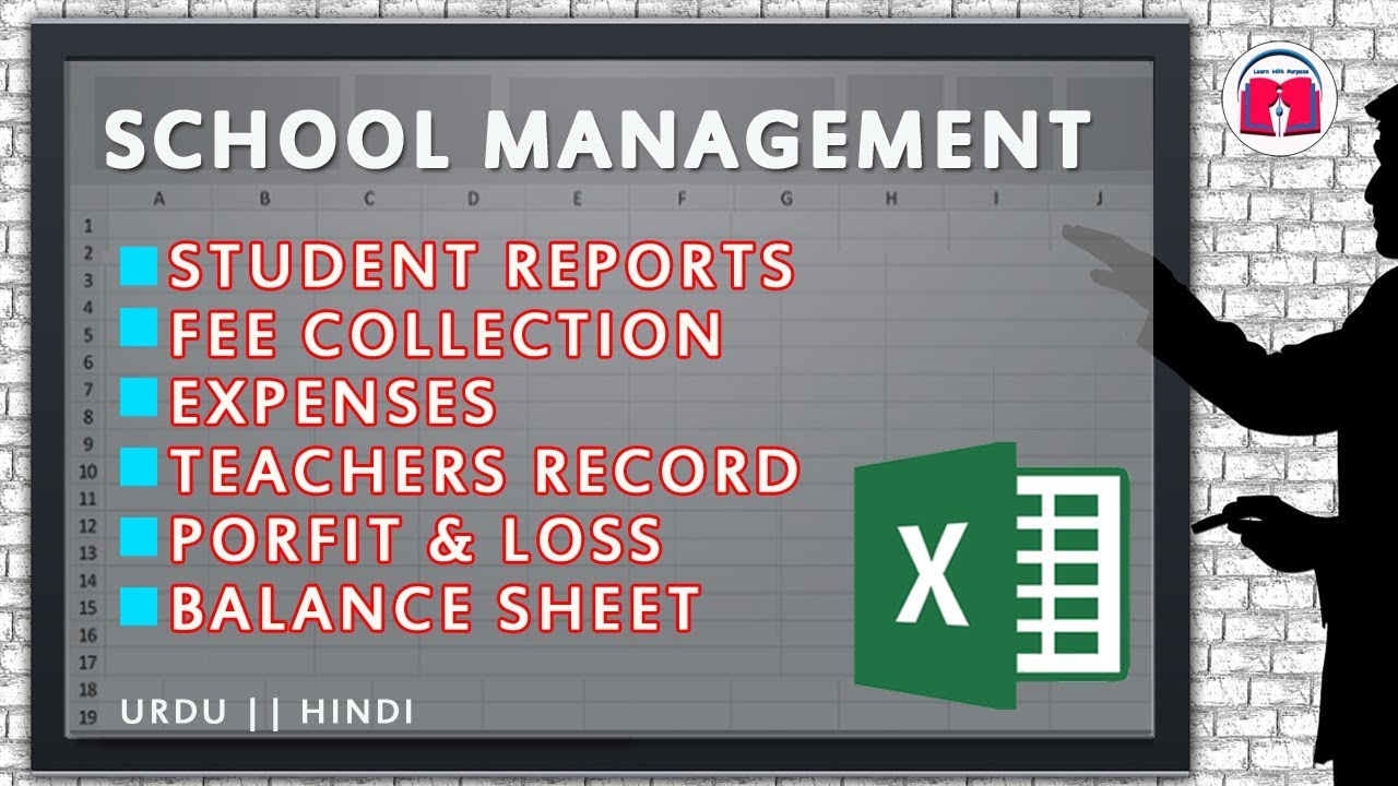 SCHOOL MANAGEMENT SYSTEM IN EXCEL Fee Challan Collection Book Student Id  Card [ONE] URDU HINDI