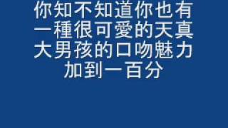 棒棒堂 & 黑涩会美眉 - 苦茶