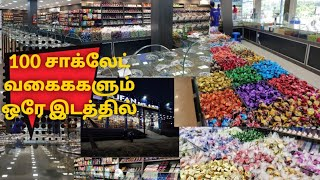 Variety of Chocolates and Nuts ,Spices, candy, ect... Ajfan Shopping vlog and Haul