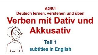 German Grammar - Verben mit Dativ und Akkusativ | Verben mit zwei Objekten | TEIL 1