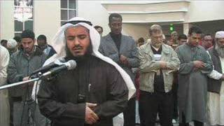surah al qiyaamah mishary al afasy at iioc isha part 1