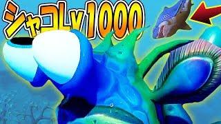 戦闘力540万!! 巨大シャコLv1000がFの10倍のパンチ力で最強支配者メガロドンを一撃で粉砕する!! サメの海で弱肉強食の壮絶バトル!! - Feed and Grow Fish #102