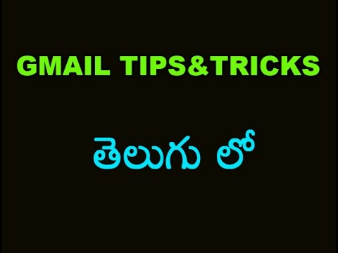 how-to-link-multiple-gmail-accounts-together-in-4-easy-steps-in-telugu