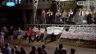 Ηπειρωτική βραδιά στο προαύλιο της ΕΡΤ - 04/07/2013