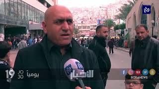 مئات الأطفال الفلسطينيين في مدينة نابلس يوجهون رسالة إلى الرئيس الأمريكي - (21-12-2017)