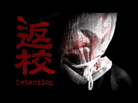 WHY DID YOU MAKE ME DO IT?! - Detention 返校 Gameplay Walkthrough Part 2 (Taiwanese Horror)