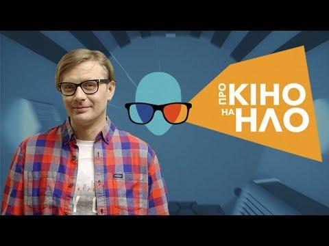 Сериал Ивановы-Ивановы. 2 сезон - Дата выхода. Скачать