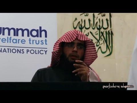 Muhammad al Muqit UK 2015 ||