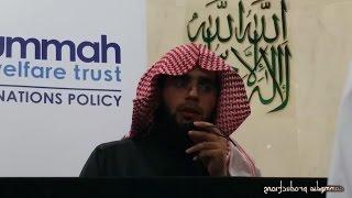 "Muhammad al Muqit UK 2015 || ""Sabeelun Mureeh"" || ""المنشد محمد المقيط ""سبيل مريح"
