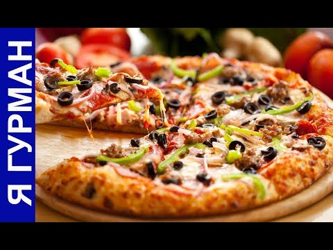 Пицца на куриной грудке - Быстрый обед и ужин от 1001 ЕДА