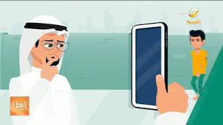 منصة إحسان تُطلق برنامج حملات إحسان لإتاحة جمع تبرعات الأفراد إلكترونيًا