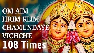 Mahakali Mantra | Om Aim Hrim Klim Chamundaye Vichche 108 Times | Chamunda Mantra