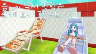 [테일즈런너] 테런ucc 여름방학 1화