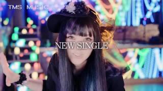 喜多村英梨ニューシングル「DiVE to GiG - K - AiM」 2017年7月26日発売...