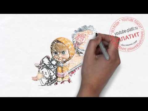 Нарисованные карандашом за 41 секунду картинки маша и медведь  Рисунок маша и медведь