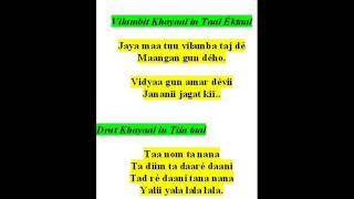 ramkrishna das sings khayaal-taraanaa-raag hans dhvani-jaya maa tuu vilamba taj de, taa nom ta nana