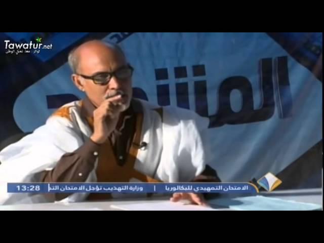 المشهد على المرابطون حول قرار الحكومة الامتناع عن شراء محصول الأرز من المزارعين الموريتانيين.