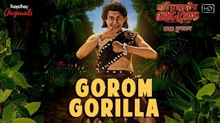 Gorom Gorilla | Music Promo | Gariahater Ganglords | Comedy Song of the Year | Kanchan |Hoichoi |SVF