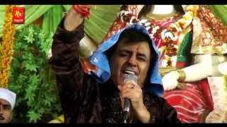 Nanak Naam Chardi Kala By Narendra Chanchal [Full Song] Mauj Teri Mayia