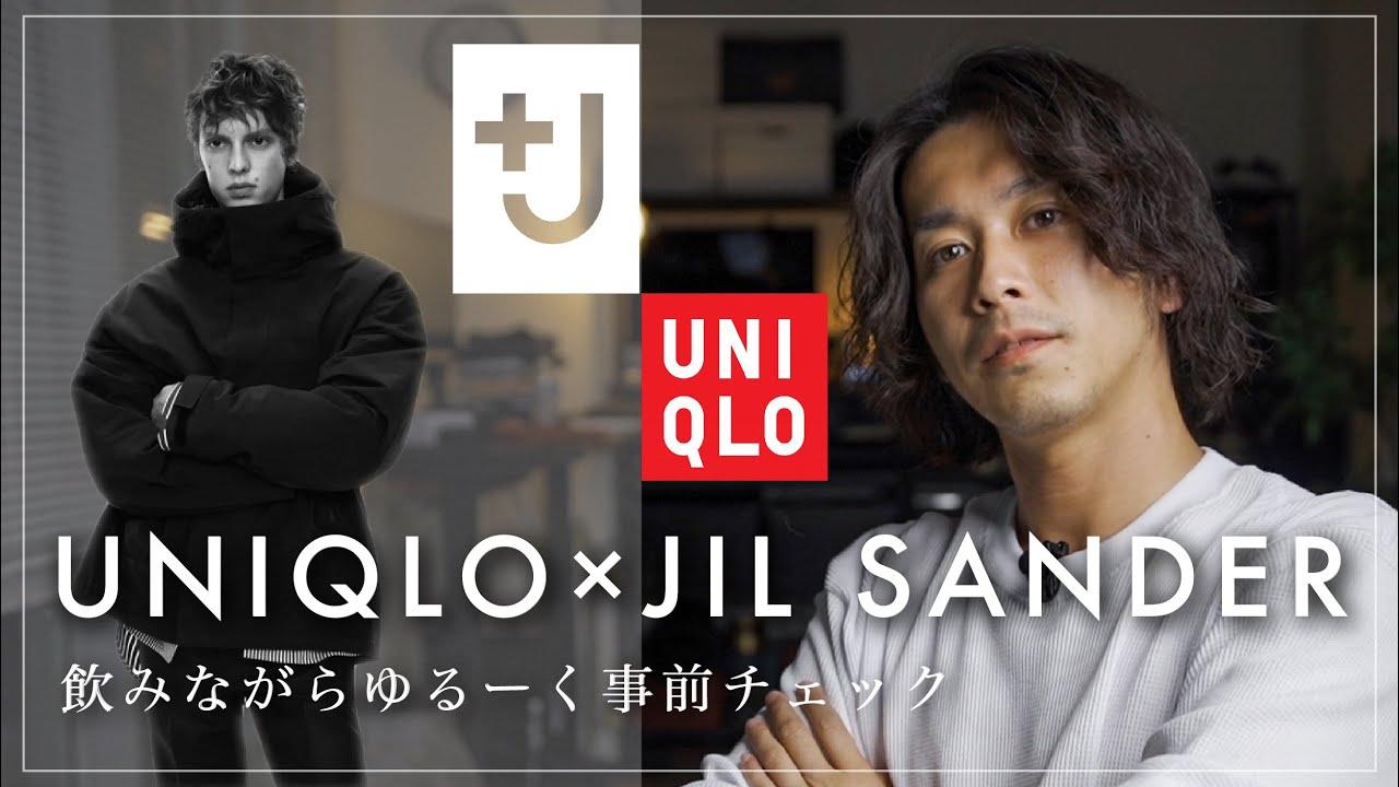 Download 【UNIQLO+J】オンラインでユニクロ×ジルサンダーコラボを事前チェック【Jil Sander】