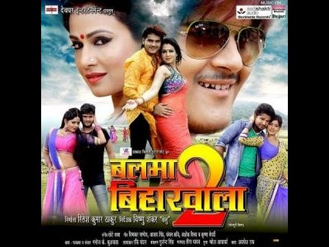 BALMA BIHARWALA 2 - Bhojpuri Full Movie 2016 HD | Deepak Lal Pyare | New Bhojpuri Full Movies